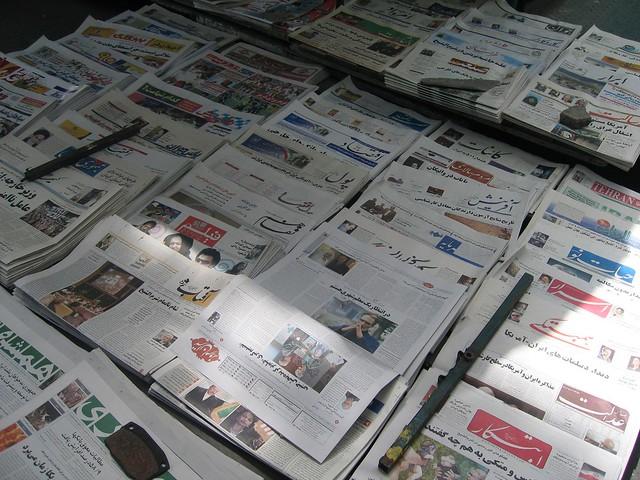 newspapers (Tehrān)