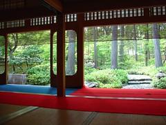 Tea House, Japan