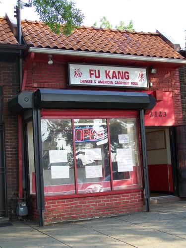 Fu Kang Carryout, 2123 Rhode Island Ave. NE