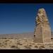 La torre de Gor