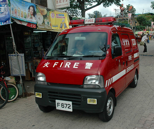 Fire engine - Cheung Chau - Hong Kong