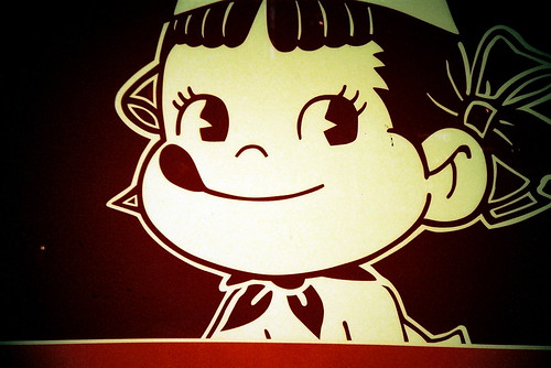 peko-chan!