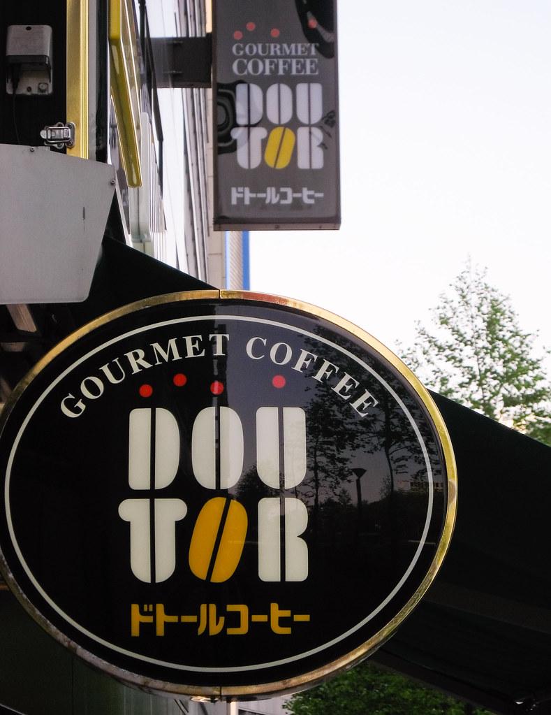 Gourmet Coffee...
