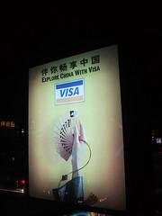 Visa ad