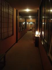 JapanTrip2006 067