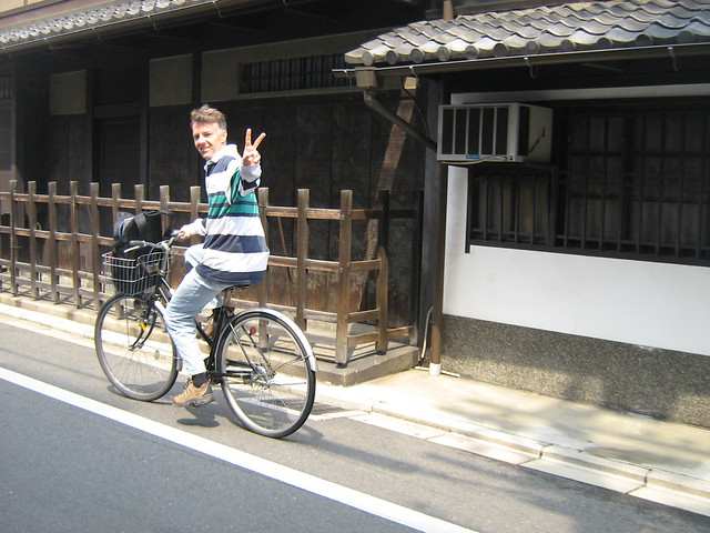 Kyoto On Us 100 A Day