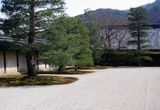 Zen Garden & Meditation Hall