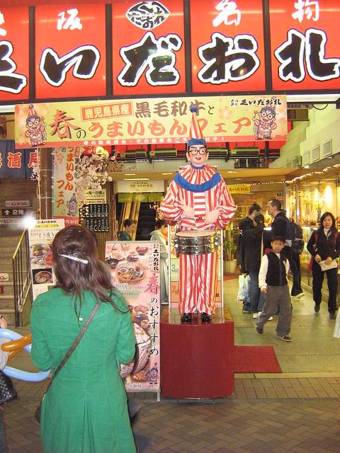 Dotombori Japanese Restaurant Des Plaines