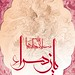 cat_yazahra_3-2111