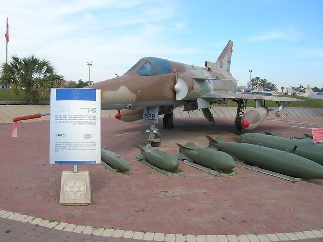 IAI Kfir C-7  כפיר