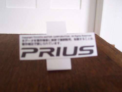 PRIUS MODELS