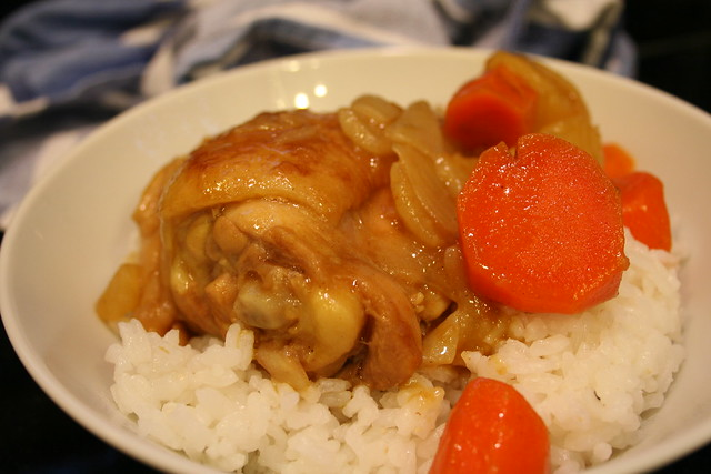 japanese chicken curry over rice | Flickr - Photo Sharing!