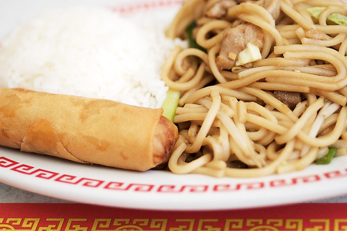 China King Chicken Chow Mein