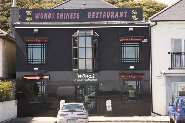 Wongs Chinese Restaurant Bury Saint Edmunds