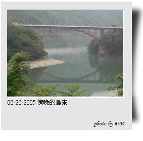06262005 WuLai 049