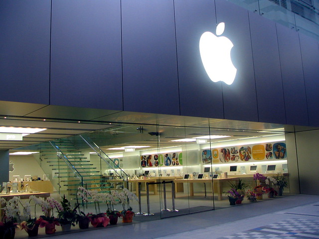 Apple computer store, nagoya, japan