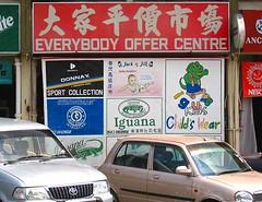 Everybody Offer Centre shop sign