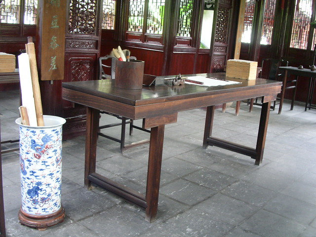 Ming Dynasty Furniture Flickr Photo Sharing