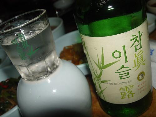 soju south korea