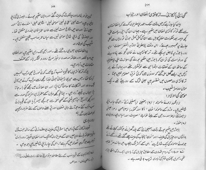 Kakazai Pathans in 'Tazkara' by Khan Roshan Khan - 1