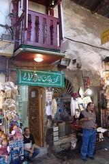 water fountain, Damascus souk