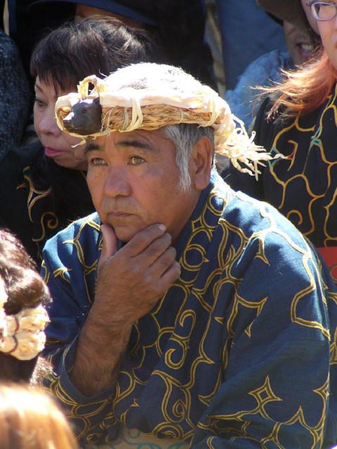 Last of the Ainu