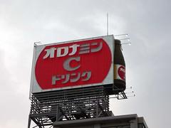 banner, signage, red, billboard, brand, advertising,