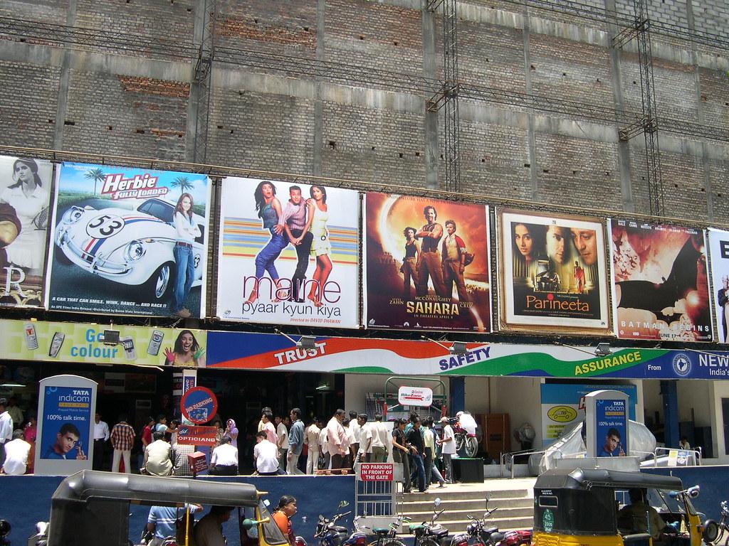 Sathyam Cinemas - 2