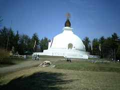 building, landmark, place of worship, monument, stupa, dome,