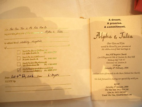 Invitation samples for Jennifer and Jason orange ribbon lace