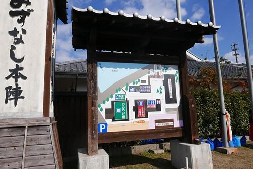 shimabaradosekiryu037