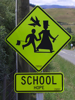 hope school sign 3.JPG