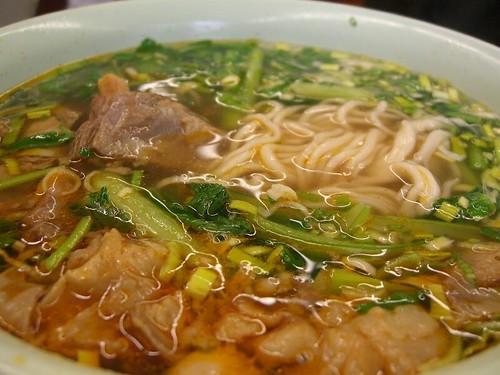 黄焖羊肉 手拉面 Stewed Mutton Noodles - 家家乐 Noodle Kingdom Russell St