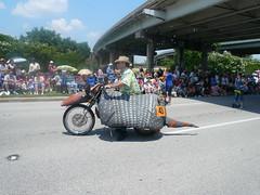 Armadillo Bike