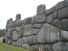 boulder(0.0), ruins(0.0), stele(0.0), stone carving(0.0), monument(0.0), monolith(0.0), ancient history(1.0), stone wall(1.0), wall(1.0), bedrock(1.0), rock(1.0), archaeological site(1.0),