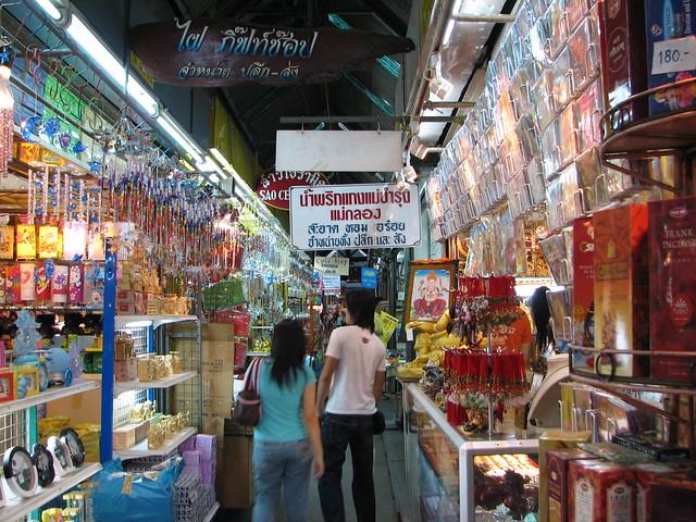 Chatuchak Weekend Market  Flickr - Photo Sharing!