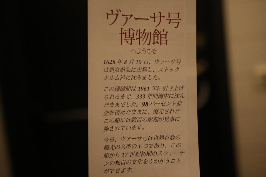 OJ6A7382.jpg