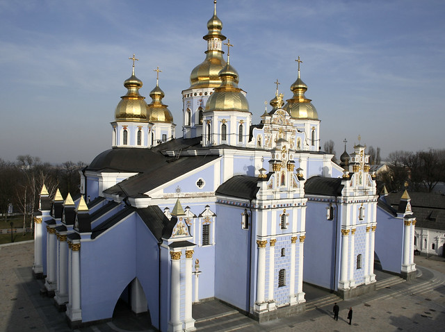 Mykhaylivs'kyy Cathedral. Kiev, Ukraine