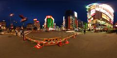 """Welcome to """"Akihabara DENKIGAI"""""""