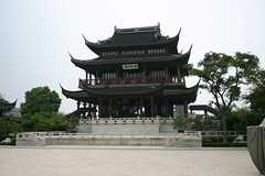 China - Souzhou