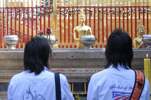 Doi Suthep (2007-02-219)