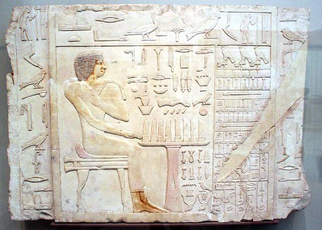 Prins Rahotep, British Museum 2006_0610_114112AA-