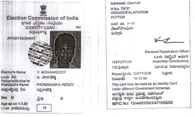 Voter Card Image Voter id Card Application