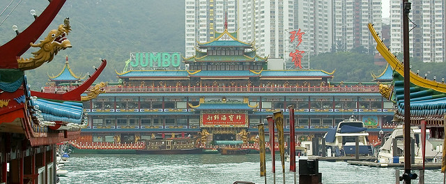 HK Jumbo
