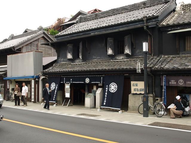 川越/Kawagoe