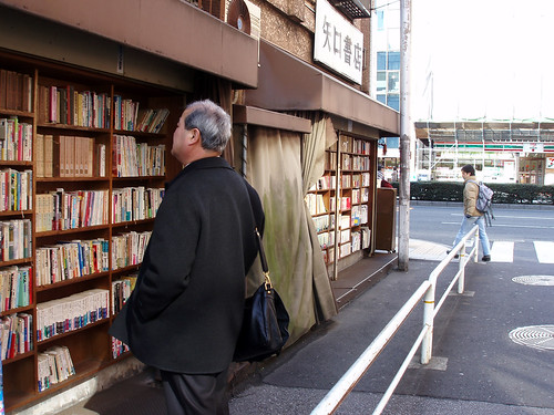 Street-side Bookstore