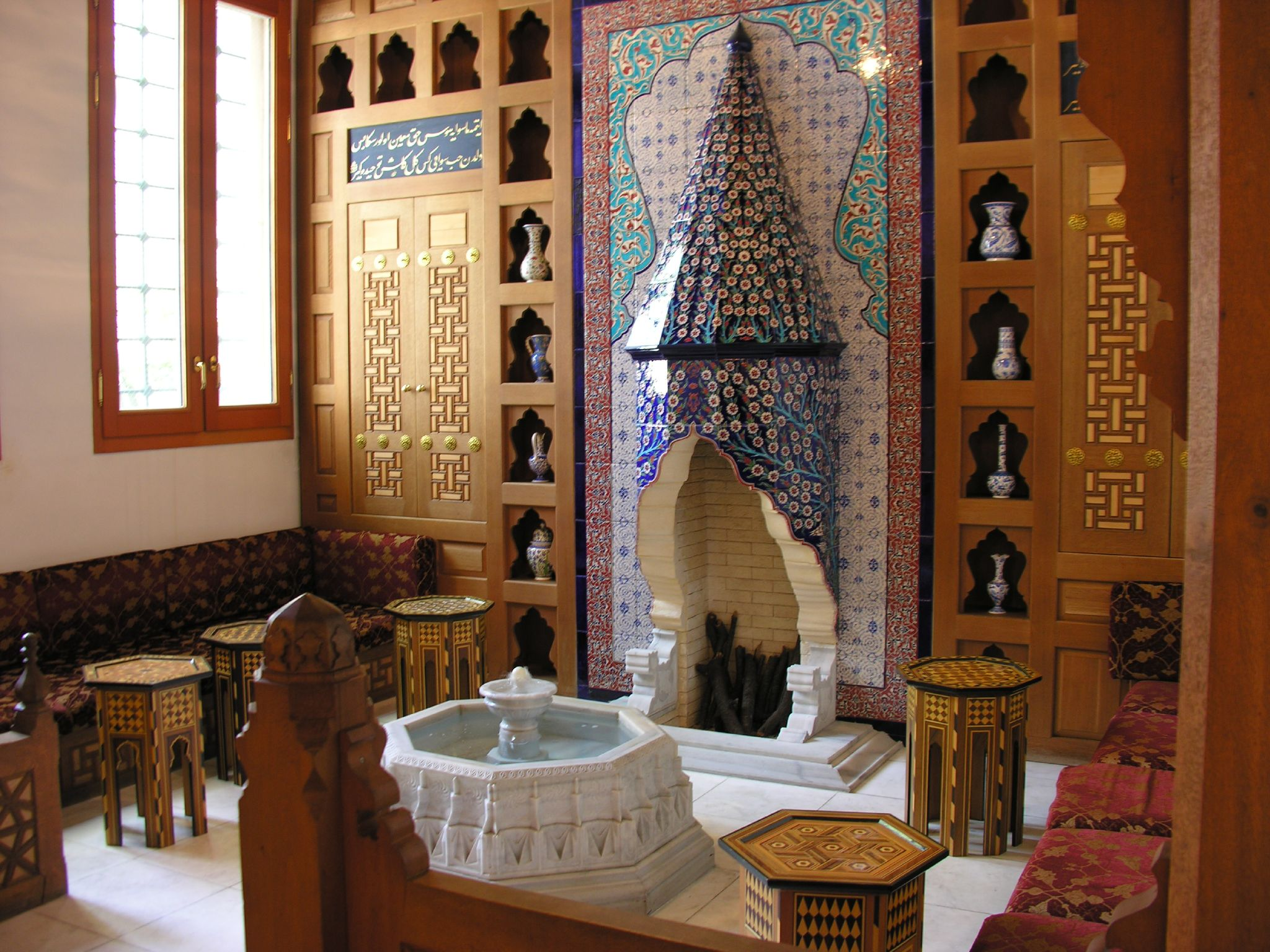 The Tokyo Masjid