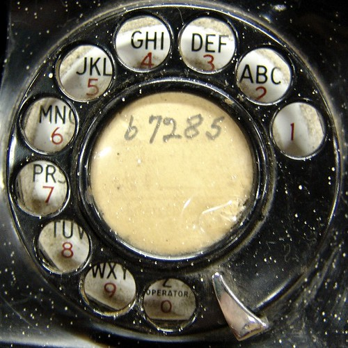 squircle old phone
