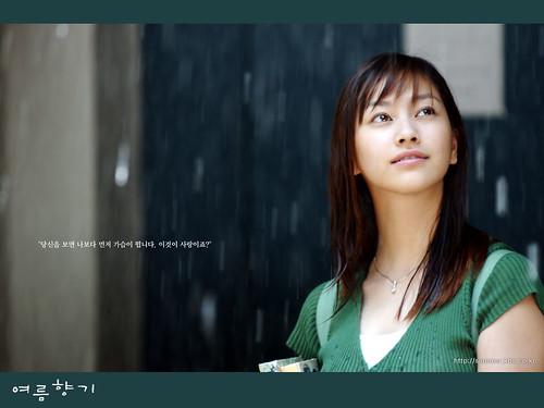 Eun hye 02