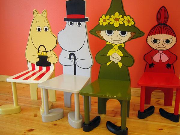 Los cuatro personajes mencionados
